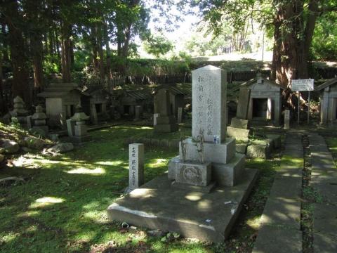 十五代藩主修廣の墓