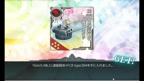 e5乙装備