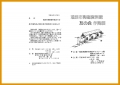 26we02b-EPSON748.jpg
