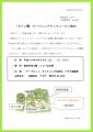 web-ran-EPSON729.jpg