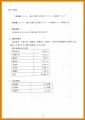 web01EPSON719.jpg