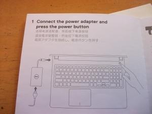 180831電源ボタンを押す