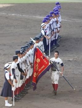 絵日記8・21高校決勝2