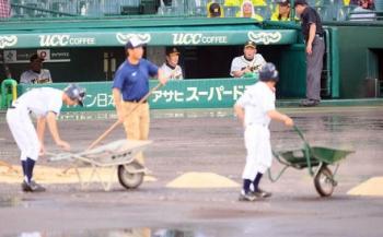 絵日記9・9雨天中止