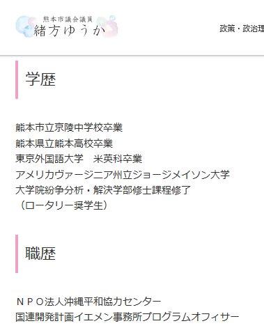kumamotoameDoQeIZ3VYAAm_0H.jpg