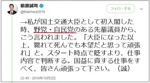 maehara015.jpg