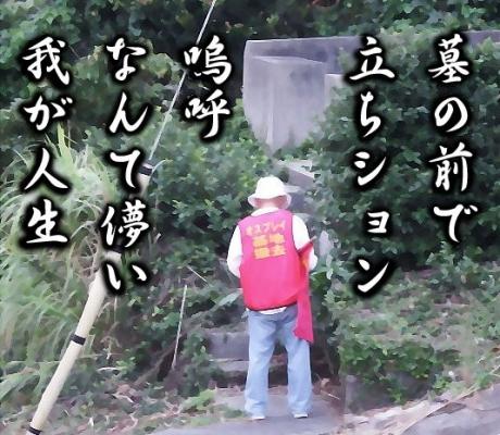 okinawaDJ1nsaIV4AEYwSh.jpg