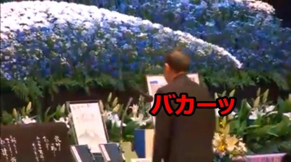 okinawakenminsouDpE2hC0V4AAfjxT.jpg