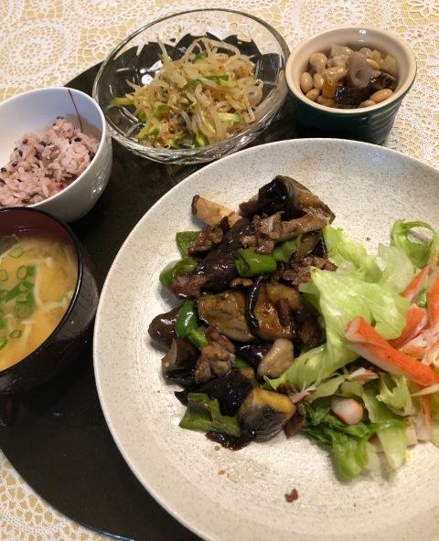 nasu tobutanikunoitamemon