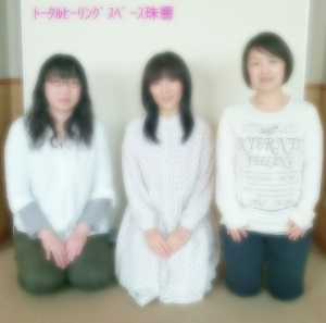 30年10月・初伝レイキ練習復習会1
