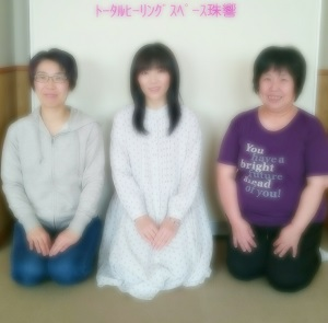 30年10月・初伝レイキ練習復習会2a