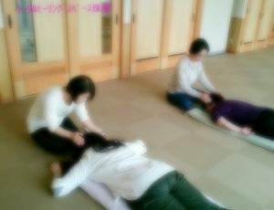 30年10月・初伝レイキ練習復習会5