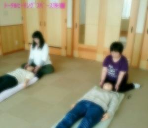 30年10月・初伝レイキ練習復習会11