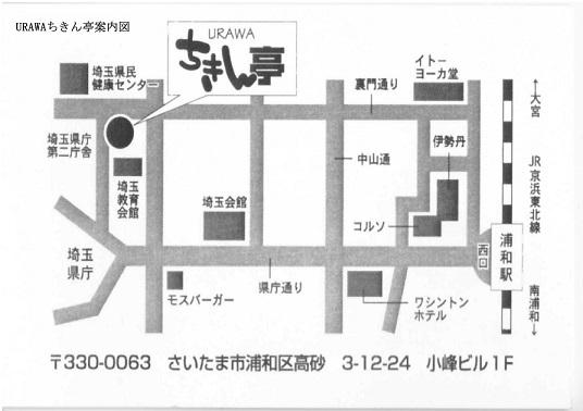 ちきん亭地図