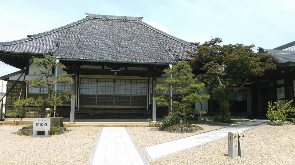 加賀野井さんのお墓の有る宝蔵寺