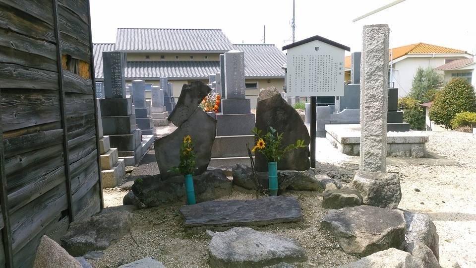 加賀野井さんお墓の有る追い腹塚