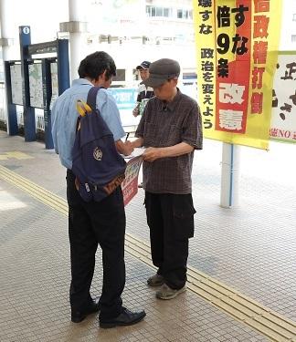 豊田駅署名 20180703