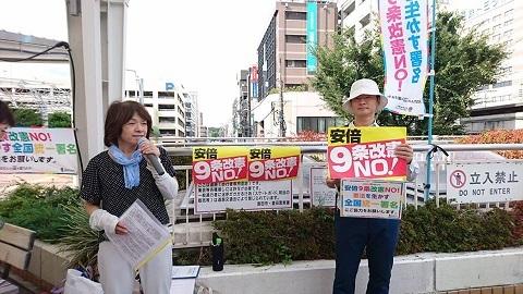 50 根本豊田市議ら 20180819行動