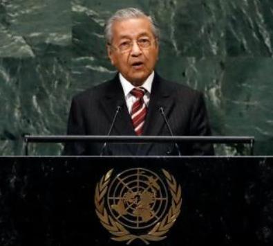 国連で演説 マハティール首相