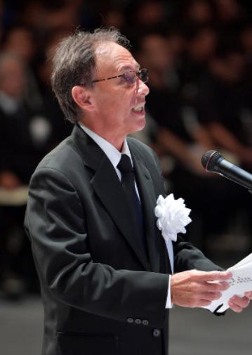 県民葬での玉城知事のあいさつ