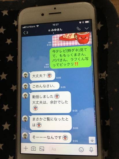 000bIMG_7562.jpg