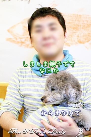 010bIMG_1080.jpg