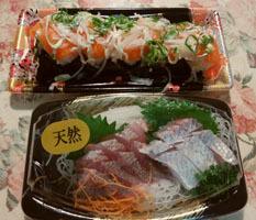 180908 お昼ご飯 寿司刺身