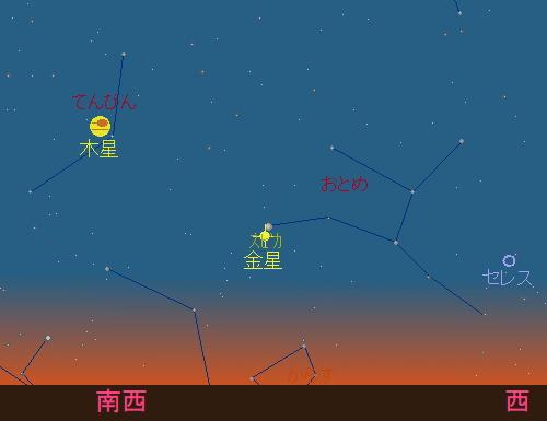 20180901 金星とスピカと秋の空と星図2