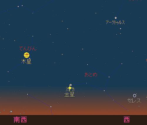 20180901 金星とスピカと秋の空と星図1