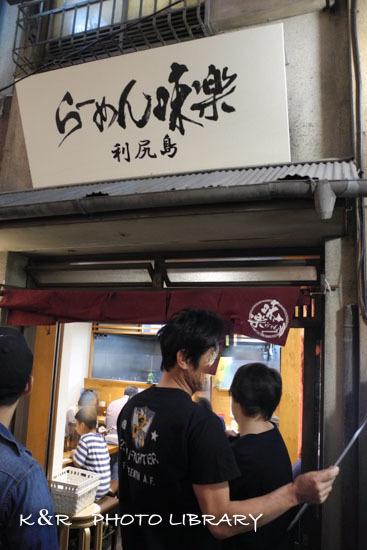 2015年5月4日新横浜ラーメン博物館・味楽1
