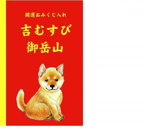 kichisibaaka_convert_20180913002609.jpg