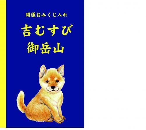 kichisibaaoconvert_20180913002551.jpg