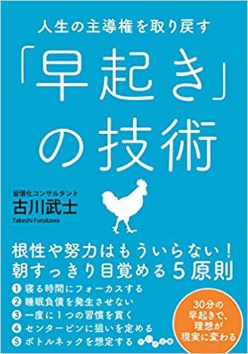 hayaoki.jpg