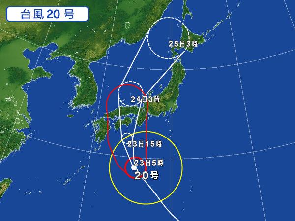 taifuu20.jpg
