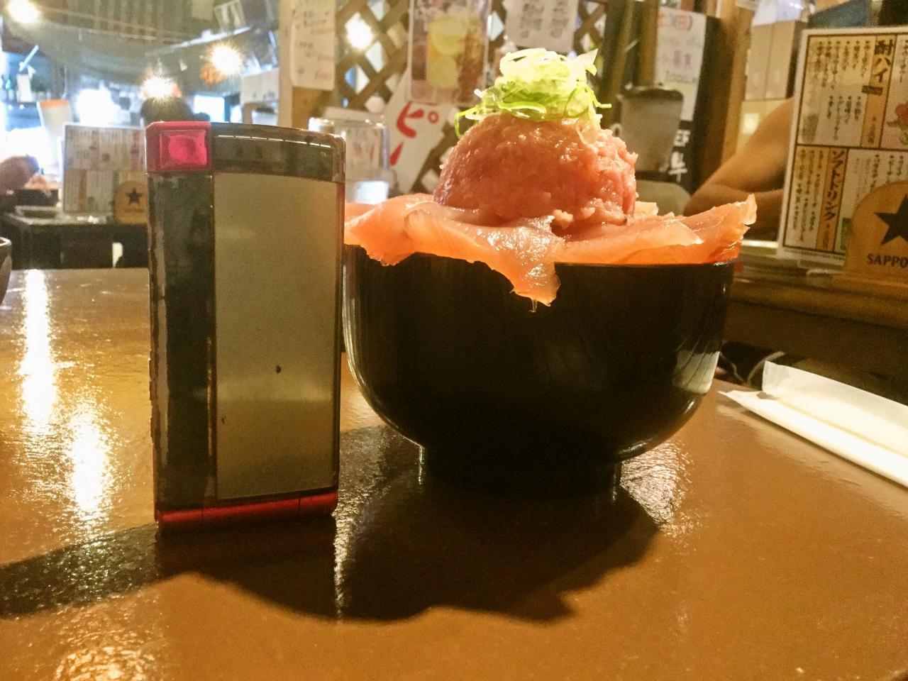 新・函館市場(メニュー)