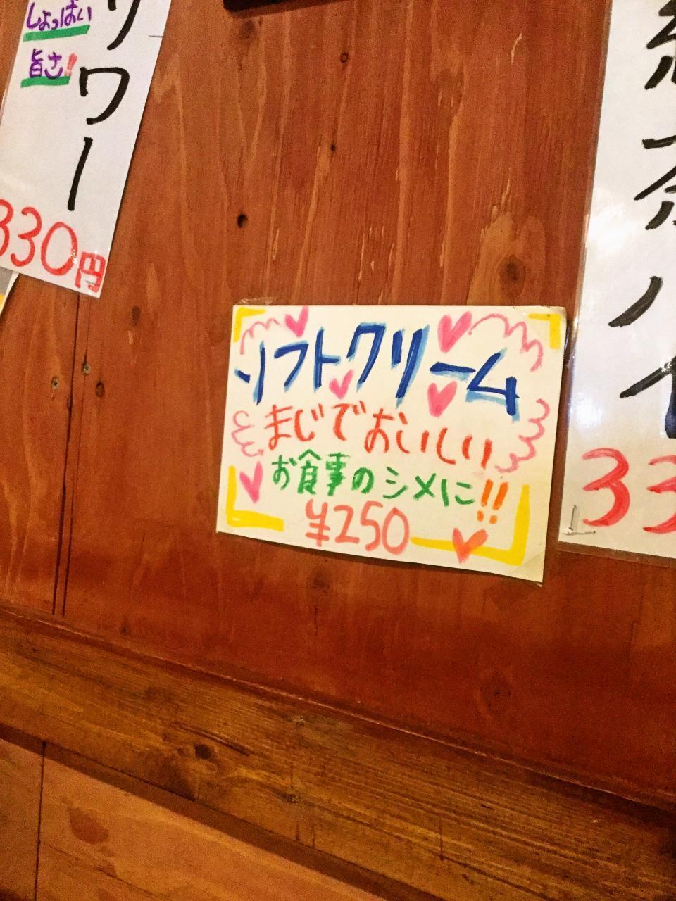 新・函館市場(まぐろ以外)