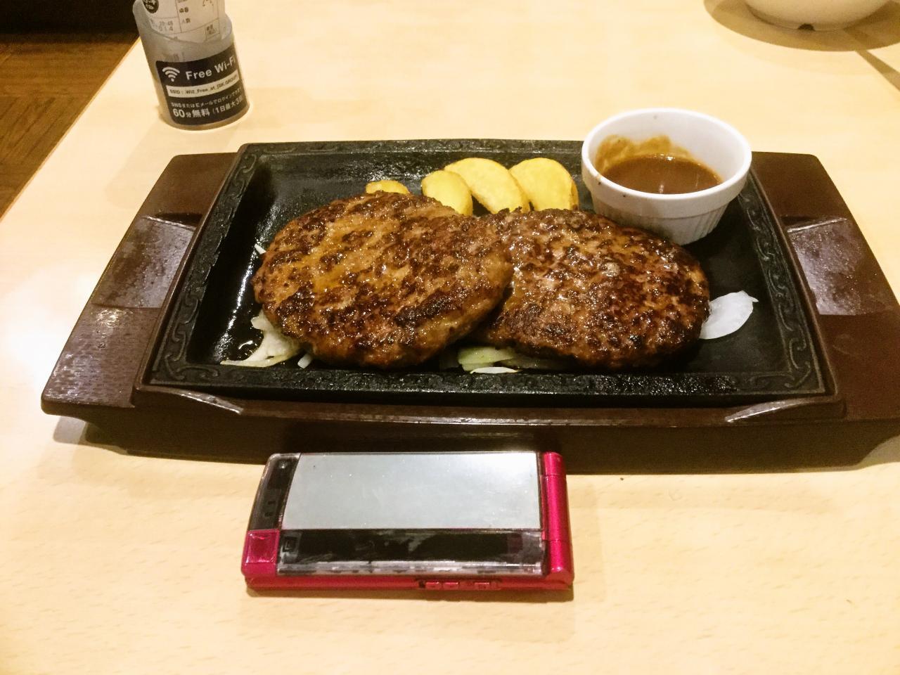 ステーキガスト川崎野川店(食べ放題)
