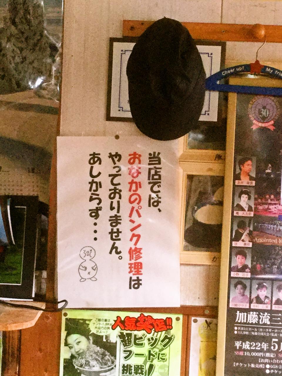 山の五代(メニュー)