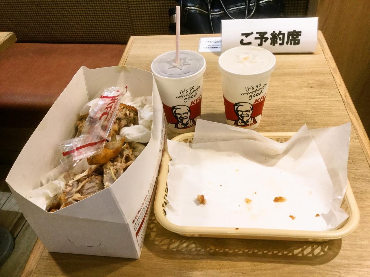 ケンタッキーフライドチキン中央林間店(食べ放題)