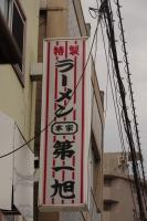 IMGP6959.jpg