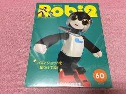 ロビ2-238