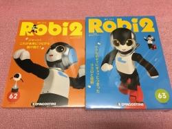 ロビ2-245