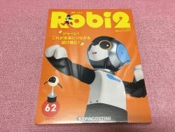 ロビ2-246