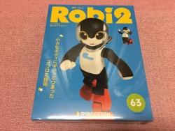 ロビ2-248