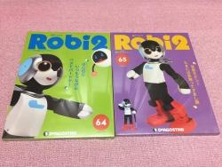 ロビ2-252