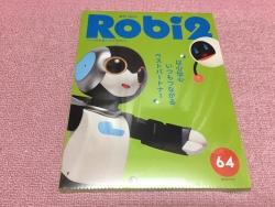 ロビ2-253