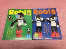ロビ2-258