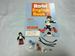 ロビ2-260