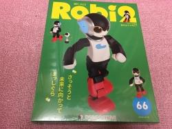 ロビ2-259