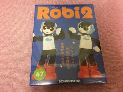ロビ2-261
